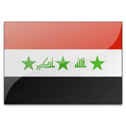 Флаг ирака иракский флаг фото флаг