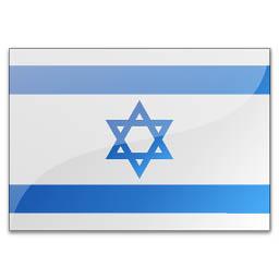 Израиля государственный флаг израиля