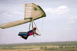 Дельтаплан С - 14